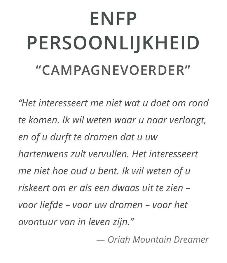 Campagnevoerder_persoonlijkheid